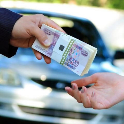 Размер заработной платы для получения автокредита